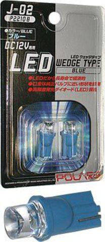 Дополнительные габаритные лампочки POLARG J-02