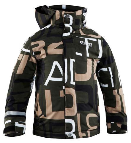 Куртка горнолыжная детская 8848 Altitude «KASH» Olive