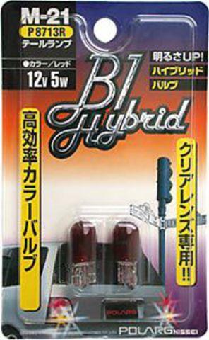 Дополнительные габаритные лампочки (задние) POLARG M-21