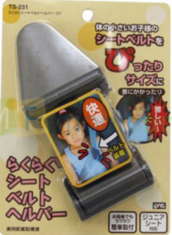 Детский адаптер ремня безопасности TS-231