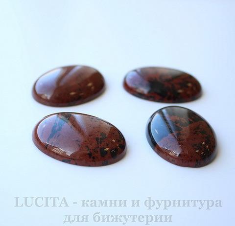 Кабошон овальный Махагон коричневый, 40х30х9 мм