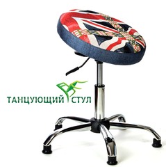 Танцующий офисный стул для офиса руководителя производство стульев хром ортопедических