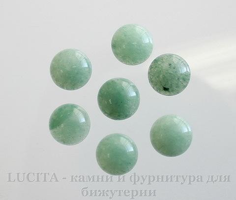 Кабошон круглый Авантюрин зеленый 12х5 мм