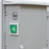 Конвектор Ballu Camino BEC/E-1000 с электронным термостатом