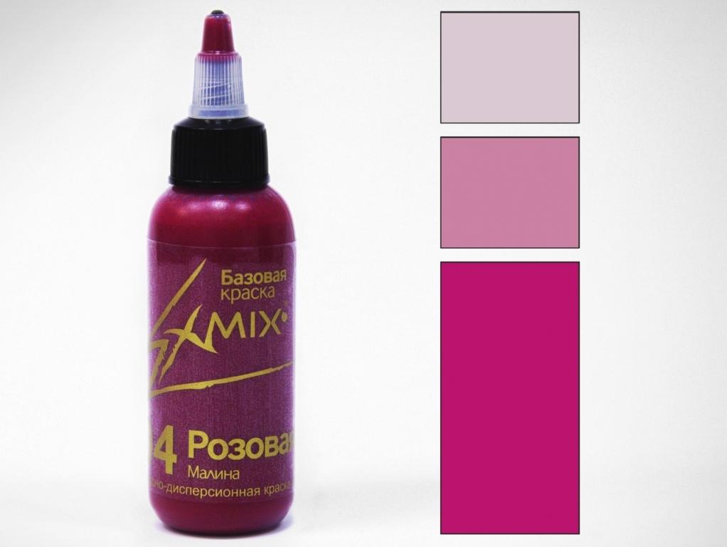 Краска  укрывистая Exmix 04 Розовый 15 мл
