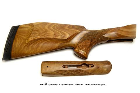 иж-54 приклад и цевье монте-карло люкс левша орех