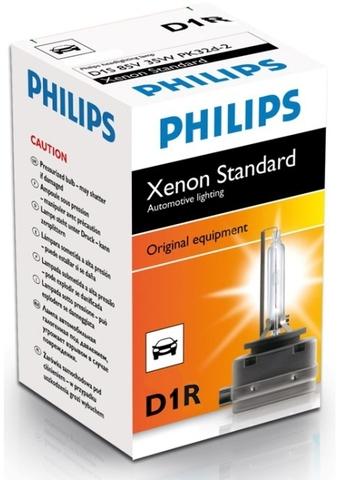 Лампа ксенон D1R (4300К) Philips оригинал