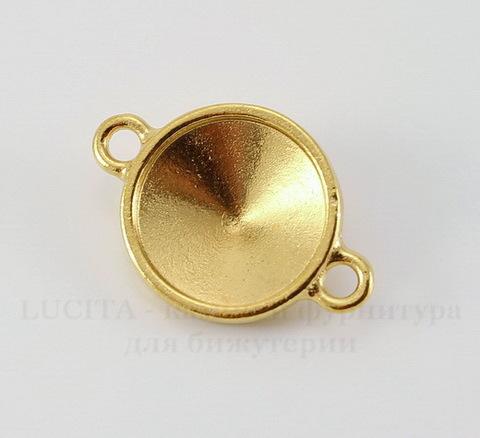 """Сеттинг - основа - коннектор (1-1) TierraCast """"Грани"""" для страза 14 мм (цвет-золото)"""