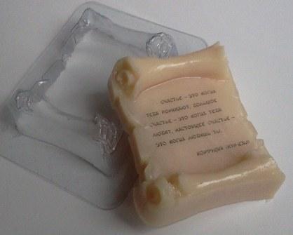 Свиток форма для мыла