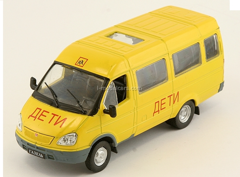 GAZ-322121 Gazelle School Bus Russia 1:43 DeAgostini Service Vehicle #26