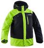 Куртка горнолыжная детская 8848 Altitude «LOOP» Black распродажа