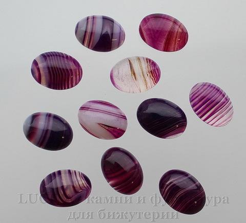 Кабошон овальный Агат фиолетовый с белыми полосками 18х13х7 мм