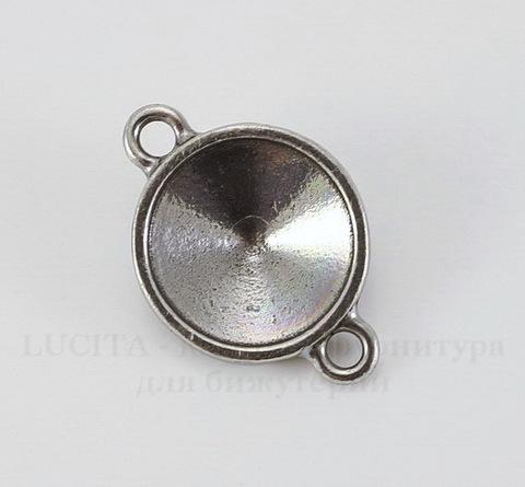"""Сеттинг - основа - коннектор (1-1) TierraCast """"Грани"""" для страза 14 мм (цвет-античное серебро)"""