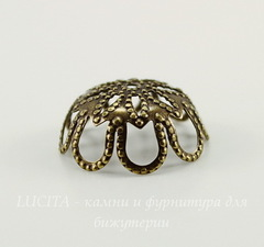 Винтажный декоративный элемент - шапочка 16х7 мм (оксид латуни)