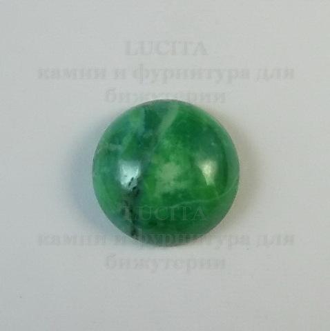 Кабошон круглый Говлит (тониров),16 мм