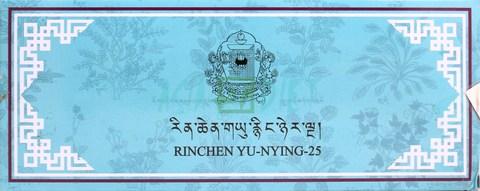Rinchen Yu-Nying-25 / Ринчен Юнинг- 25, Men-Tsee-Khang, 1 шт.