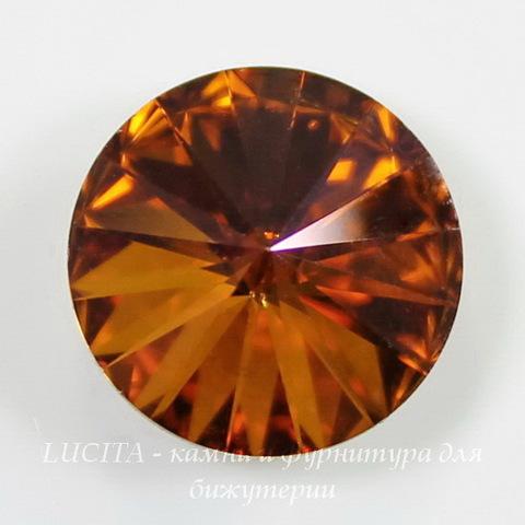 1122 Rivoli Ювелирные стразы Сваровски Crystal Copper (14 мм)
