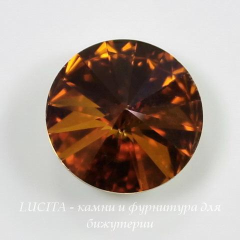 1122 Rivoli Ювелирные стразы Сваровски Crystal Copper (14 мм) ()