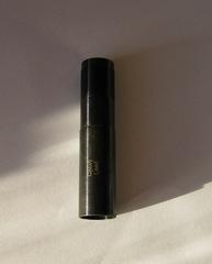 Дульная насадка МР-153, свинцовая дробь, длина 50мм, сужение 0,75 мм