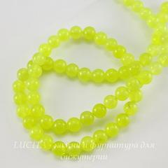 Бусина Жадеит (тониров), шарик, цвет - кислотный желтый, 6 мм, нить