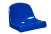 Кресло пластиковое стадионное (тип 1)