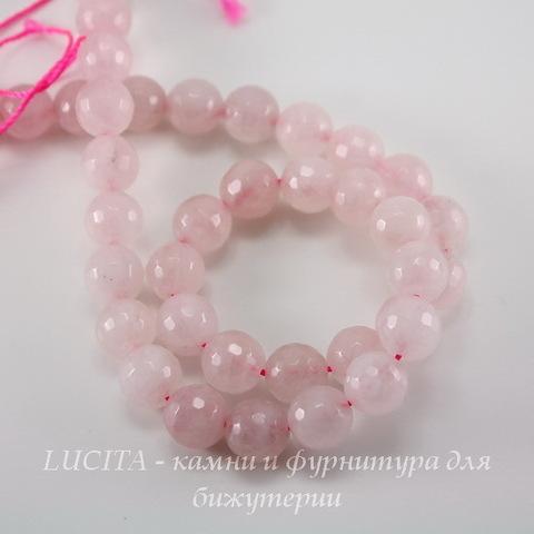 Бусина Кварц, шарик с огранкой, цвет - светло-розовый, 10 мм, нить
