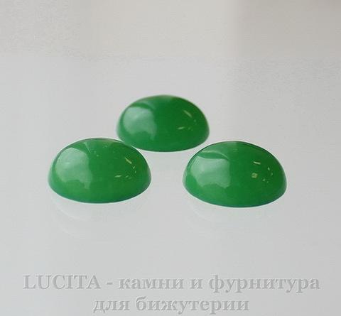 Кабошон круглый Жадеит (тониров) цвет - зеленый 15х5,5 мм ()