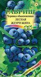 Черника обыкновенная Лесная жемчужина 30 шт.
