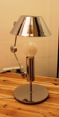 лампа Mr. Light  стальной