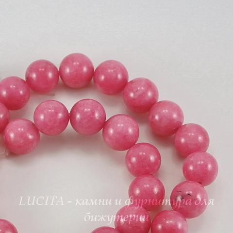 Бусина Родохрозит (тониров., прессов), шарик, цвет - розовый, 10 мм, нить