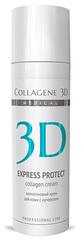 Крем-эксперт коллагеновый  EXPRESS PROTECT для кожи с куперозом, Medical Collagene 3D