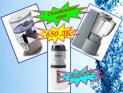 Специальная цена на систему фильтрации воды PiMag!