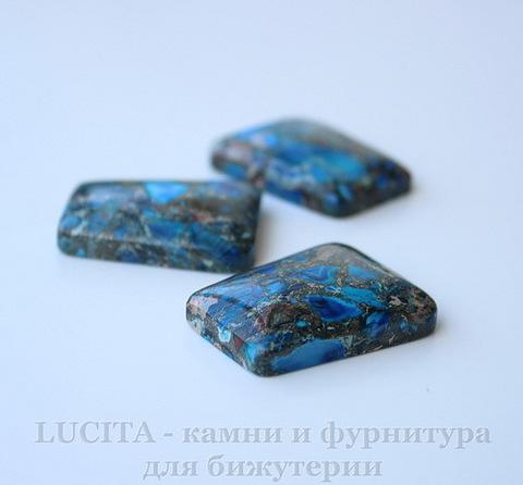 Кабошон Яшма Императорская синяя (прессов., тониров), 30х24 мм