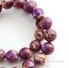 Бусина Яшма Императорская (прессов.,тониров), шарик, цвет - фиолетовый, 10 мм, нить