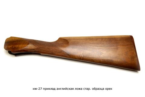 иж-27 приклад английская ложа стар. образца орех