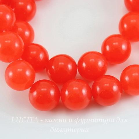 """Бусина Жадеит (тониров), шарик, """"Калина красная"""", 10 мм, нить"""