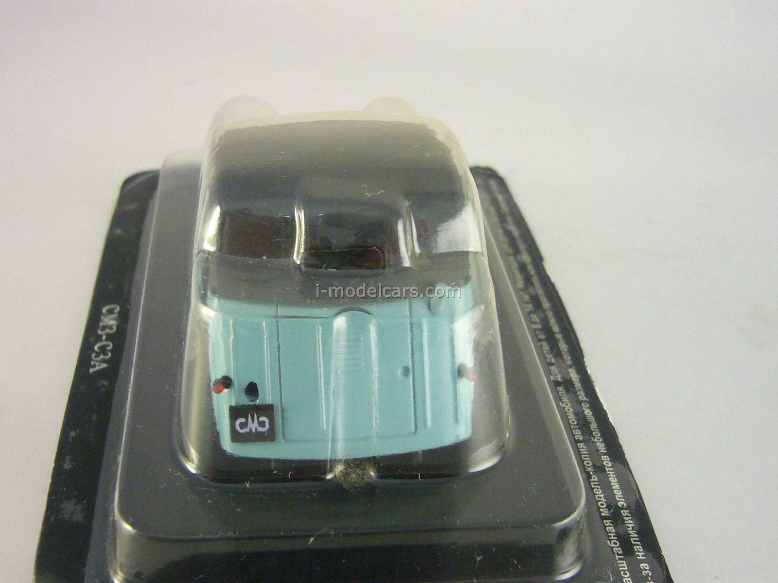 SMZ-S3A blue-green 1:43 DeAgostini Auto Legends USSR #24