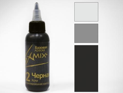 Краска  укрывистая Exmix 02 Черный 15 мл