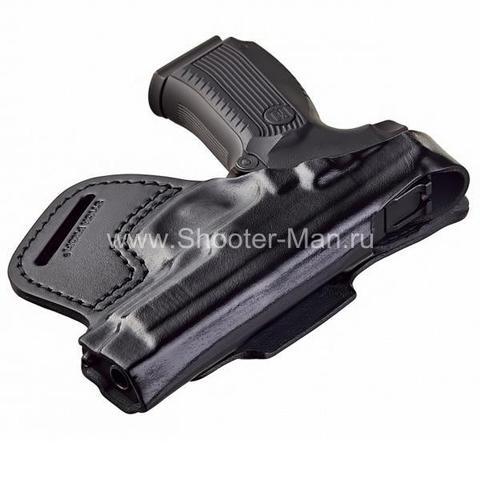 Кожаная кобура на пояс для пистолета Ярыгина ( модель № 6 ) Стич Профи