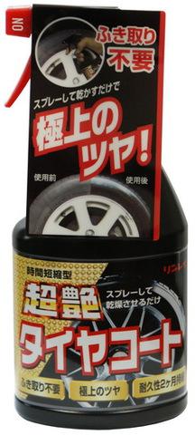Блеск для шин Rinrei D-21