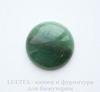 Кабошон круглый Авантюрин зеленый 35 мм