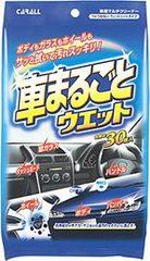 Салфетки для протирки салона и кузова автомобиля CARALL 2008