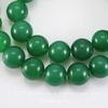 Бусина Агат, шарик, цвет - зеленый, 10 мм, нить