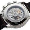 Купить Наручные часы Zenith 03.2160.4047/01.C713 ChronoMaster El Primero по доступной цене