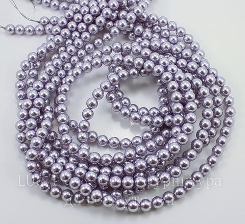 5810 Хрустальный жемчуг Сваровски Crystal Lavender круглый 6 мм, 5 штук