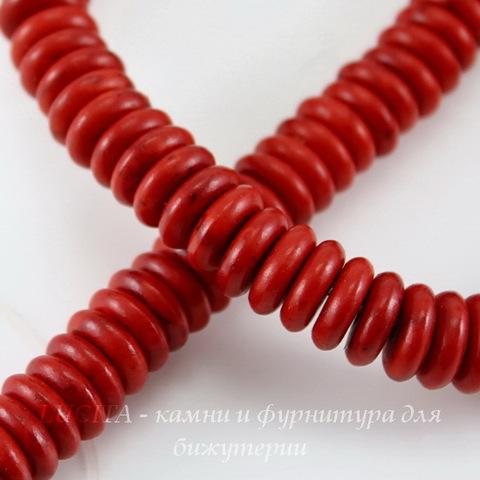 Бусина Говлит (искусств, тониров), рондель, цвет - красный, 11х4 мм, нить