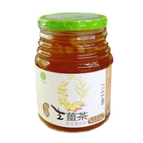 https://static12.insales.ru/images/products/1/1363/18015571/compact_Ginger_honey.jpg
