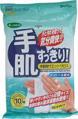 Влажные салфетки для очистки рук PRESTIGE TW-1