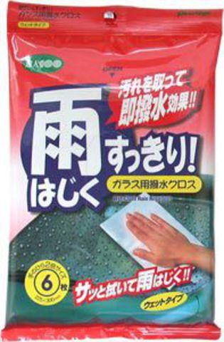 Влажные салфетки с водоотталкивающей пропиткой PRESTIGE GH-1
