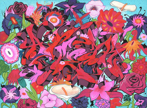 Фотообои (панно) Mr. Perswall Street Art P200601-8, интернет магазин Волео